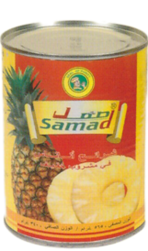 CANNED PINEAPPLE SLICE